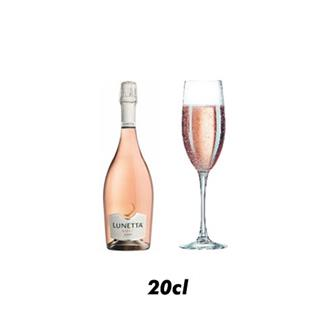 Lunetta Prosecco Rose 20cl thumbnail