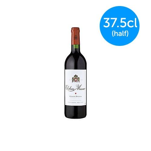 Chateau Musar Rouge 1998 37.5cl Image 1