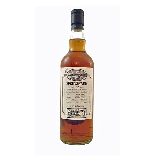 Springbank Day 2012 12 years old 50.2% 70cl Image 1