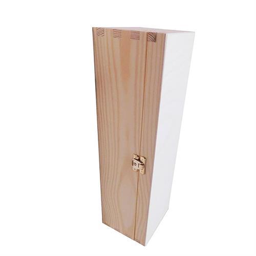 Plain Gift Box Image 1